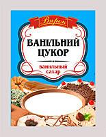 "Ванильный сахар 8г ""Впрок"""