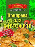 """Приправа для Картофеля 30г ТМ """"Впрок"""""""