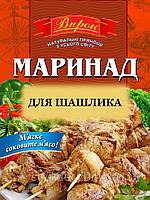 """Приправа Маринад """"Для шашлыка"""" 30гр"""