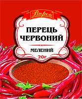 "Перец красный молотый 20г ""Впрок"""