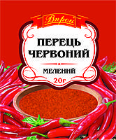 "Перец красный молотый 20г ТМ ""Впрок"""
