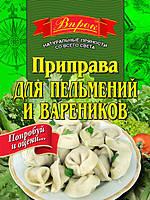 """Приправа для Пельменей и вареников 30г ТМ """"Впрок"""""""