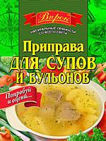 """Приправа для Супов и бульонов 30г ТМ """"Впрок"""""""