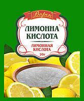 """Лимонная кислота 20г """"Впрок"""""""