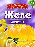 """Желе лимонное на желатине 80г ТМ """"Впрок"""""""