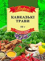"""Кавказские травы 10г ТМ """"Впрок"""""""