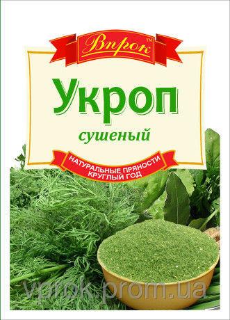 """Укроп 10г """"Впрок"""""""