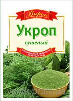 """Укроп 10г ТМ """"Впрок"""""""