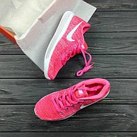 "Кроссовки Nike LunarEpic Low Flyknit 2 ""Pink/White"""