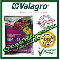 Brexil combi (Valagro) 20 грамм Комплекс витаминов и монохелатов