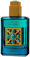 Asgharali Sahar Al Fairooz 45ml