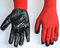 """Рабочие перчатки  полиэстэр, нитриловое покрытие """"Стрейч Черный"""""""