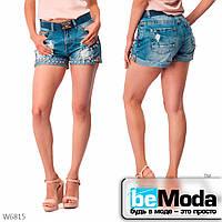 Женские шорты с жемчужинами LoLo с ремнем