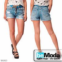 Женские шорты с потертостями на пуговицах LoLo с ремнем