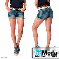 Стильные женские шорты с ремнем синие