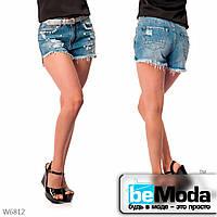 Женские шорты с жемчужинами на пуговицах LoLo с ремнем