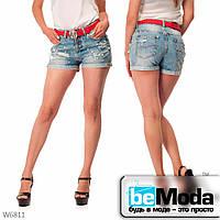 Модные женские шортыLoLo с красным ремнем