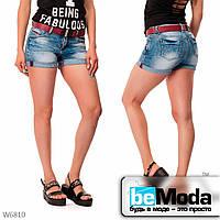 Короткие женские шорты Lady N с ремнем