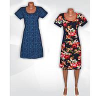 Платье женское летнее Лана больших размеров, р.р.46-58