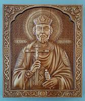 Икона Святого Владимира 235х275х18
