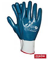 """Нейлоновые перчатки с нанесением нитрила """"Blutrix"""""""