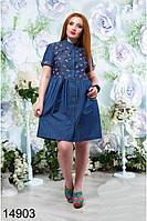 Джинсовое платье   в расцветках