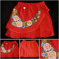 """Вышитая юбочка для девочки """"Шипшинка"""", рост 116-146 см., 200/165 (цена за 1 шт. + 35 гр.)"""