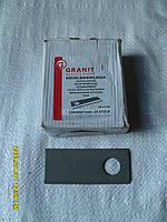 Нож косилки роторной Z-169 (GRANIT)