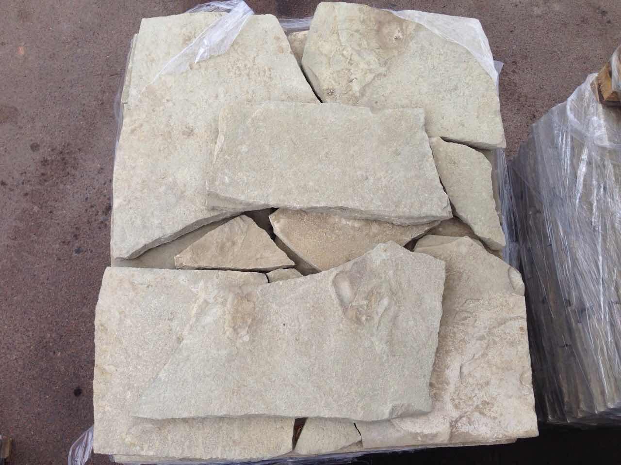 Песчанник 1-1,5 см серо-зеленый