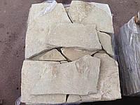 Песчанник 1-1,5 см серо-зеленый, фото 1