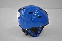 Горнолыжный шлем PRO POWER