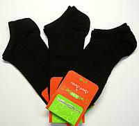 Короткие носки в сетку женские чорного цвета