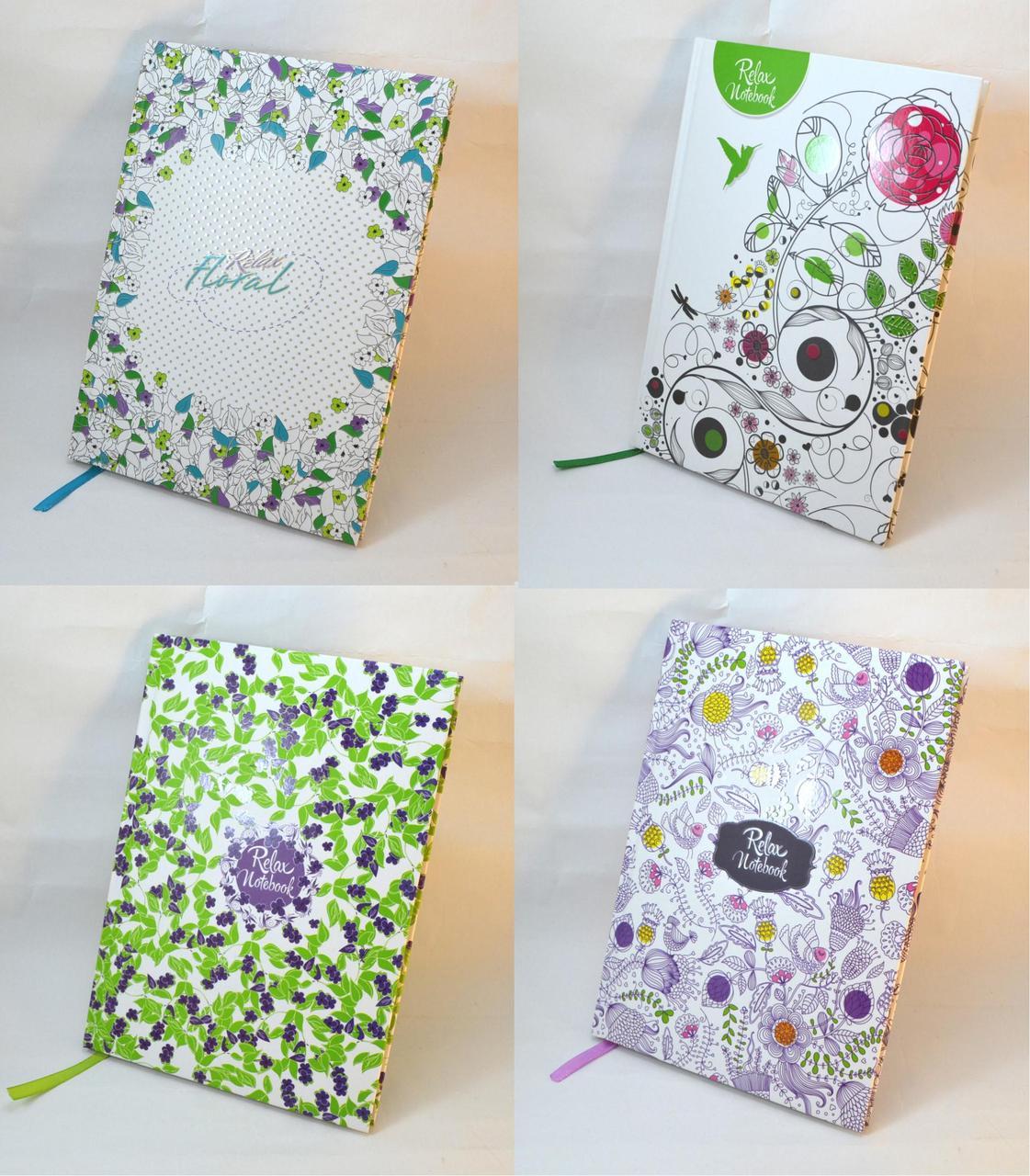 Скетчбук Relax Notebok А5 64л для эскизов и набросков твердый переплет прошитые листы