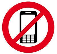 Знак запрета разговора по телефону