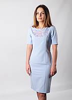 Платье Мира голубое