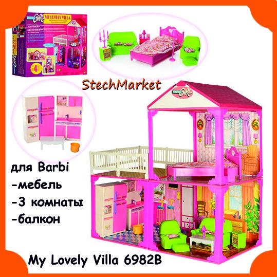 Кукольный домик для Барби 6982В с мебелью