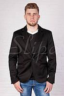 Мужской приталенный пиджак с латками на локтях
