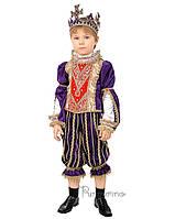 Карнавальный костюм Король - ПРОКАТ Одесса