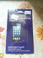 Защитная пленка для телефона samsung gt-5830. Новая. В лоте 1 штука!