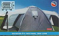 Четырехместная кемпинговая палатка Coleman 2906 двухслойная