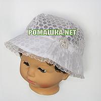 Детская панамка для девочки на резинке р. 46 ТМ Мамина мода 3684 Белый