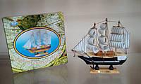 Корабль-парусник  Статуэтка
