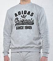 Спортивная кофта Adidas Originals cерая