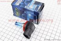 Лампа фары галоген H11 12V 55W PGJ19-2