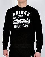Спортивная кофта Adidas Originals черная