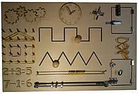 Бизиборд с цифрами на магнитах 75*50см Развивающая доска для детей