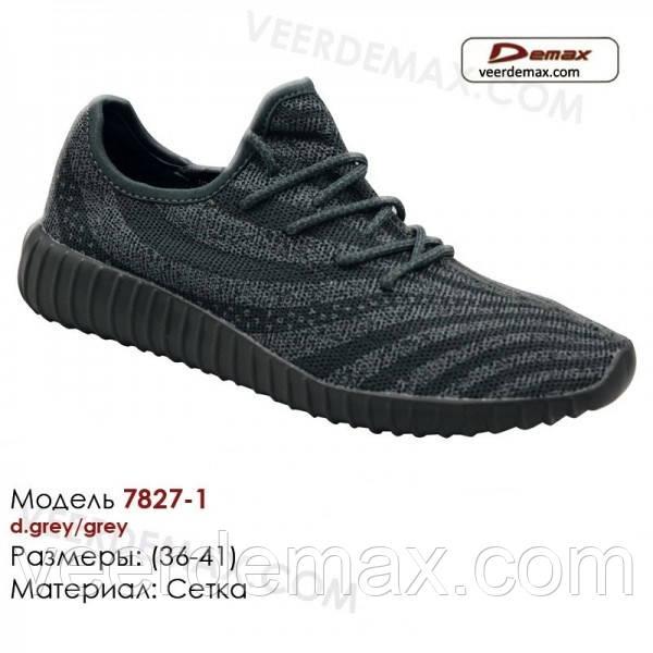 Кроссовки подростковые Изи (Yeezy Boost) Demax сетка размеры 36-4