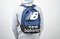 Рюкзак NB New Balance синий
