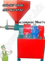Бытовой маслопресс брекетеровщик с редуктором (2.2 кВт, 220 В, 40 кг/час) для семян масляничных культур
