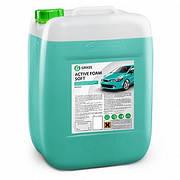 "Активная пена Grass ""Active Foam Soft"", 22 кг."